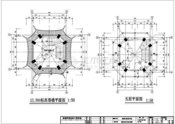 巢湖洗耳池古塔建筑设计施工详细图纸
