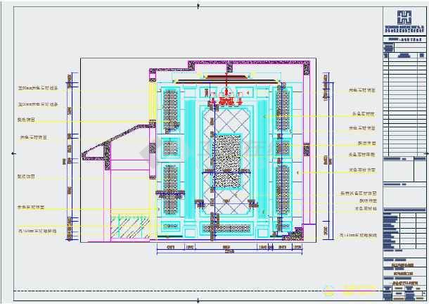 【江苏】欧式风格两层豪华别墅室内装修施工图(附效果
