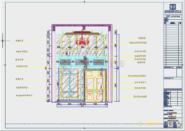 【江苏】欧式风格两层豪华别墅室内装修施工图