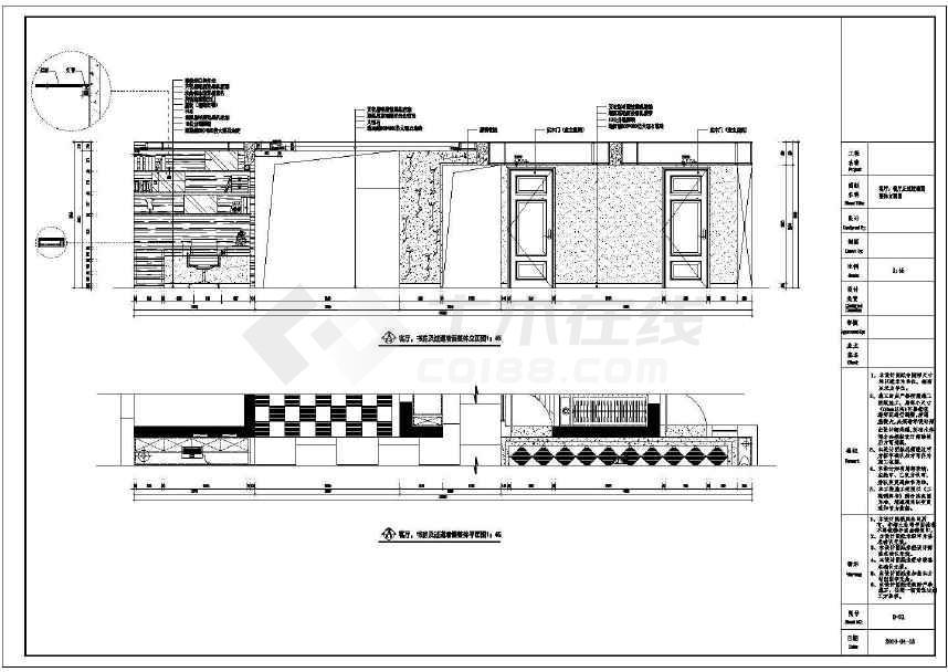 高级欧式风格六室两厅豪宅室内装修设计施工图图片