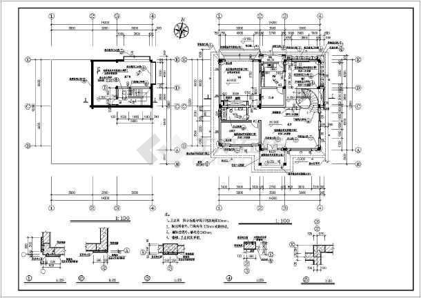图纸内容包括:建筑设计说明,装修表,门窗表,立面图,平面图,楼梯详图等