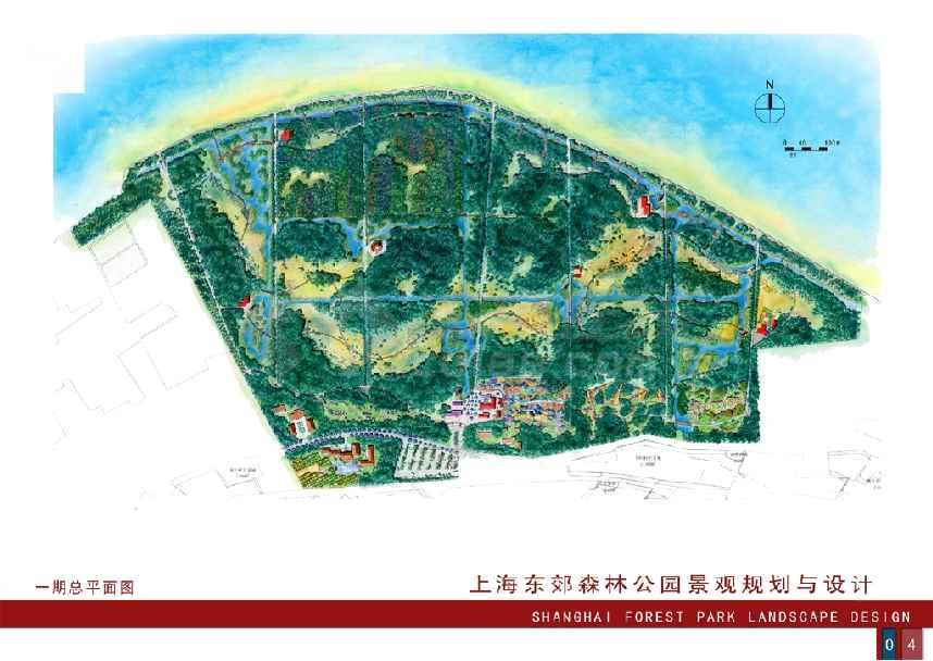 【上海】森林公园景观规划设计方案(jpg格式)