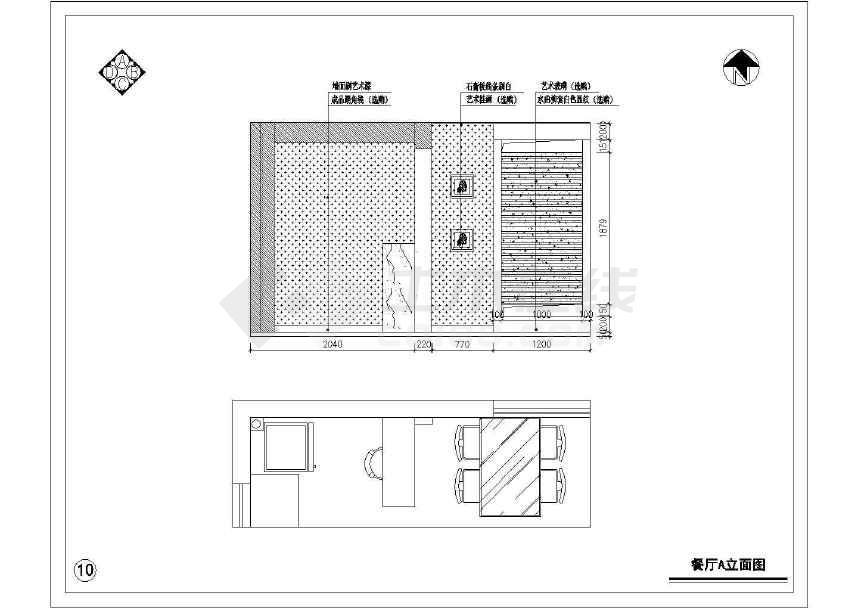 某高档小区三室二厅一卫设计图(内含修改图)