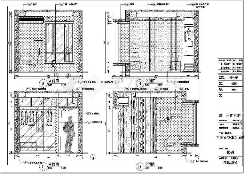 户型两居室室内装修施工图 附效果图和水电高清图片