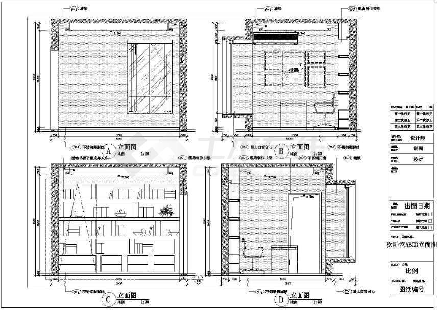 尚小户型两居室室内装修施工图 附效果图和水电高清图片
