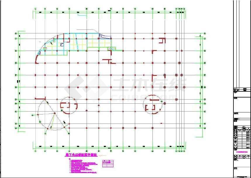 地上七层框架结构图书馆结构施工图(含钢结构)