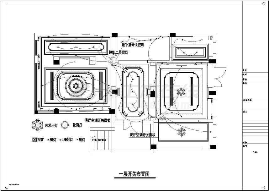 【江苏】现代奢华效果室内装修施工图(含别墅独鲁商御别墅栋龙湾图片