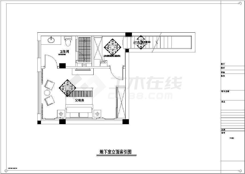 【江苏】现代奢华别墅室内装修施工图(含盛世效果天下别墅图片