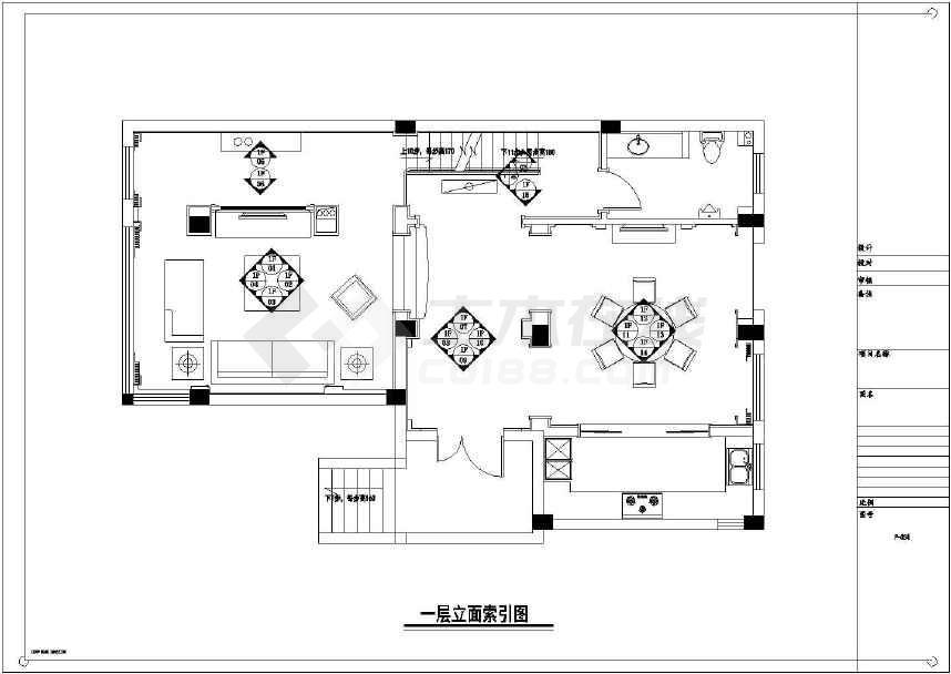 【江苏】现代奢华别墅室内装修施工图(含效果别墅威廉古堡武汉图片