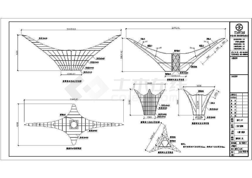 某钢结构腾飞雕塑骨架建筑施工图纸