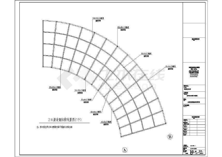半地下室自行车车库钢结构雨棚方案图