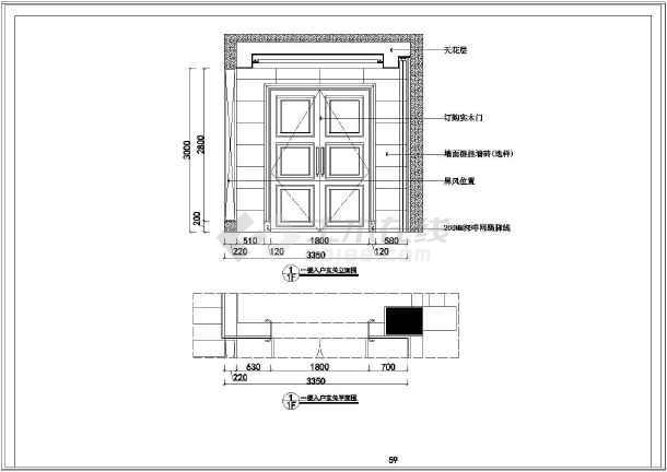 【广东】现代别墅三层豪宅图片室内精装修施工层大全一别墅风格绘画图片