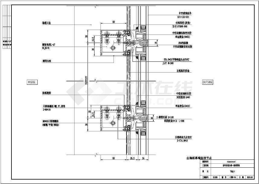 钢结构玻璃幕墙级玻璃屋面结构设计施工图