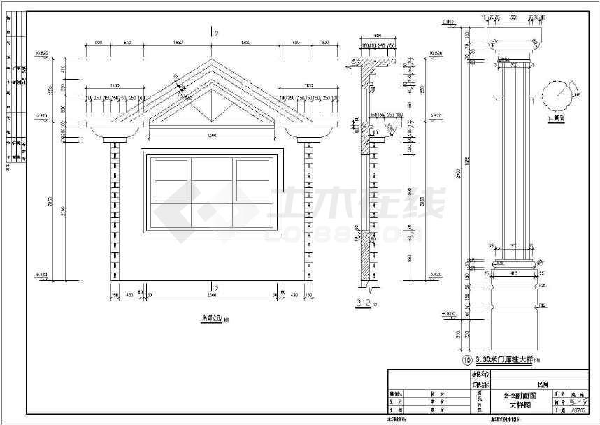 某3层坡屋顶别墅建筑,结构施工图(附带效果图)