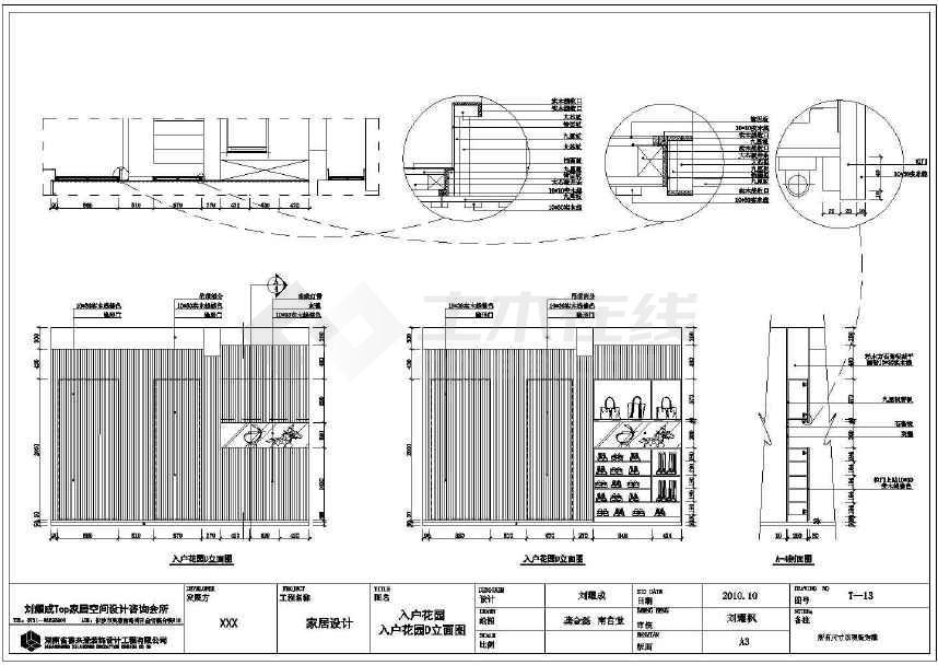 中式四室四厅室内装修施工图 附效果图高清图片