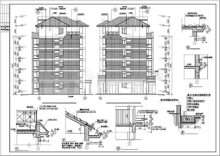 6层框架结构多层住宅楼建筑施工图下载 土木在线