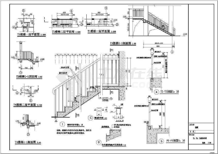 3层砖混结构自建房别墅建筑施工图