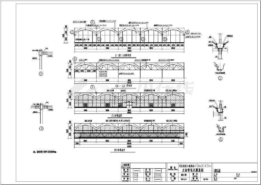 某连栋薄膜大棚钢结构设计施工图纸