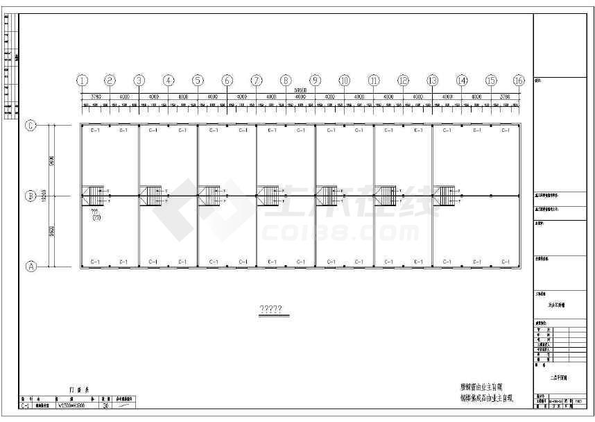 两层门式刚架结构五金区商铺结构图
