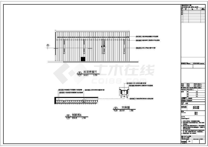 总经理办公室立面图_【福建】某国有设计院设计现代风格大型办公空间施工图(附 ...