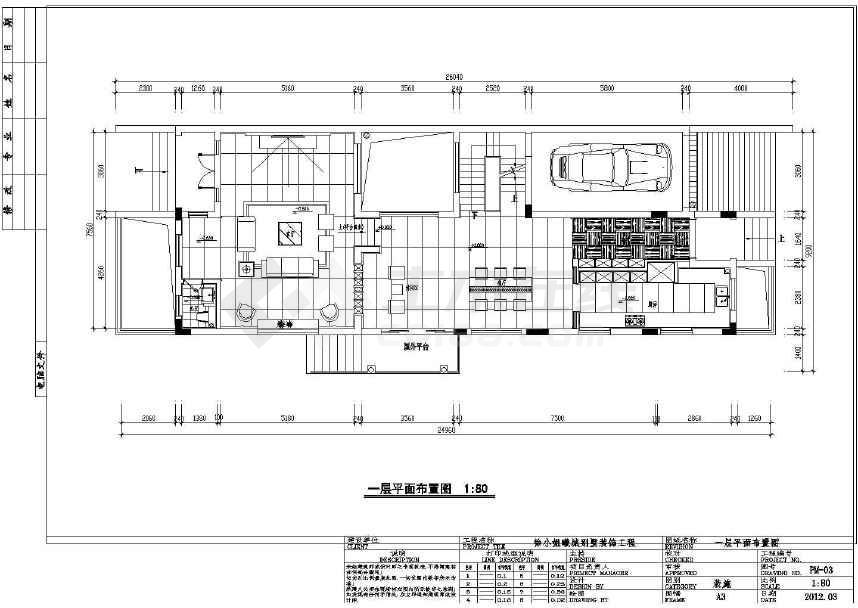 曦城三层别墅室内装修设计施工图 附效果图高清图片