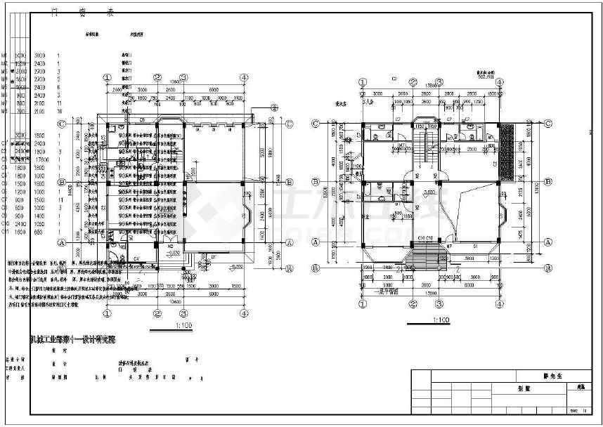 三层框架结构现代风格别墅建筑施工图-图1