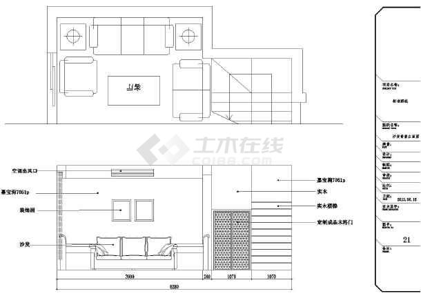 精品典雅简欧风格两层别墅室内设计装修施工图(含效果