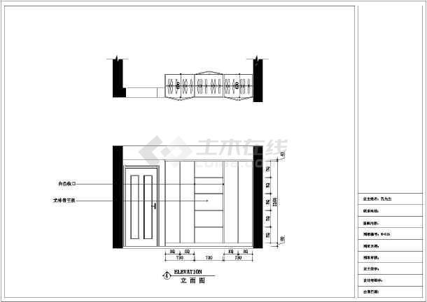 三室两厅室内装修设计施工图,包含了原始框架图,拆墙图,砌墙图,平面