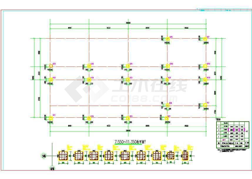 图纸包括:结构设计说明、基础结构平面图、柱平面图、梁平面图、板图片