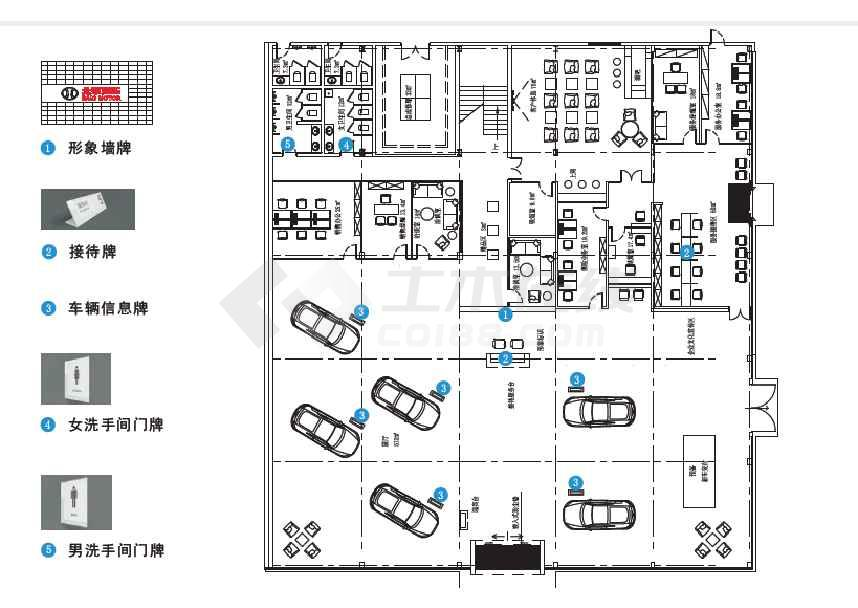 4s店厂房平面图