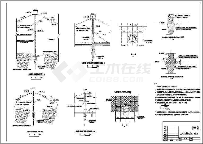 主副烟道结构图_溢洪道加固工程设计图(共24张)下载-土木在线