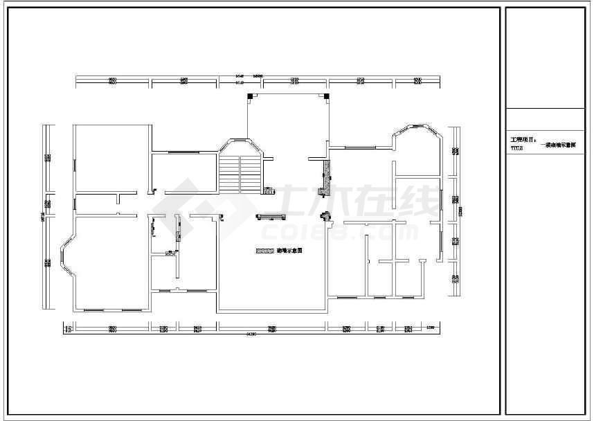 砌墙示意图,墙体尺寸图,平面布置图,地面铺设图,天花造型图,灯具定位