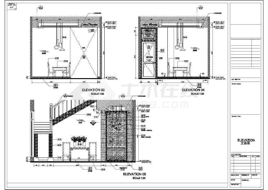 【海南】图纸休闲度假酒店生态室内设计说明Ccad装修别墅图片