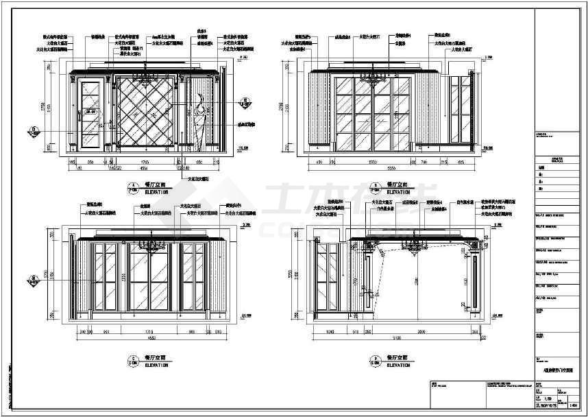 风格豪华四居室室内装修施工图 附效果图高清图片