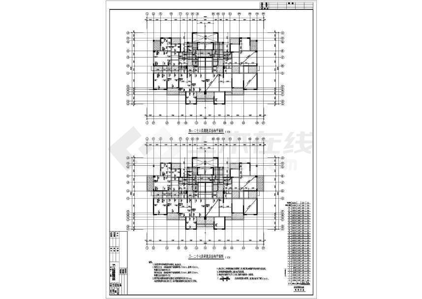 图纸包括:结构设计说明,基础图,桩位布置图,墙柱布置图,梁板图