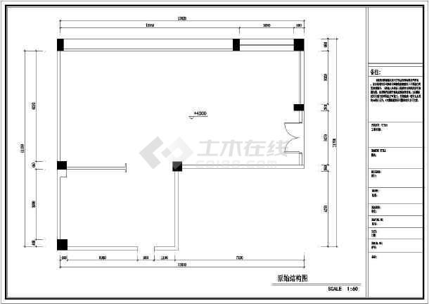 图纸简介        图纸内容包含:原始结构图,平面布置图,地面铺装图