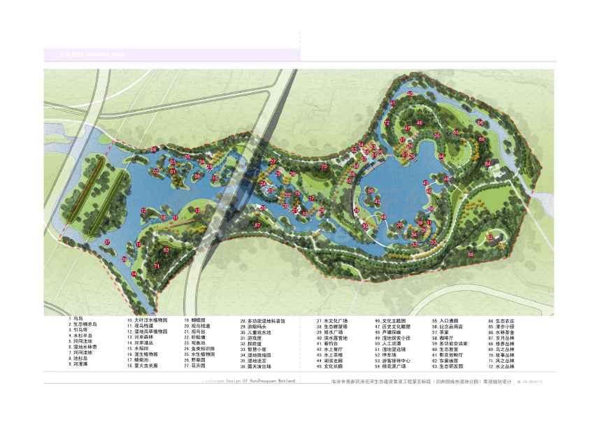 街旁公园案例_海南红树林湿地保护公园_湿地公园设计案例