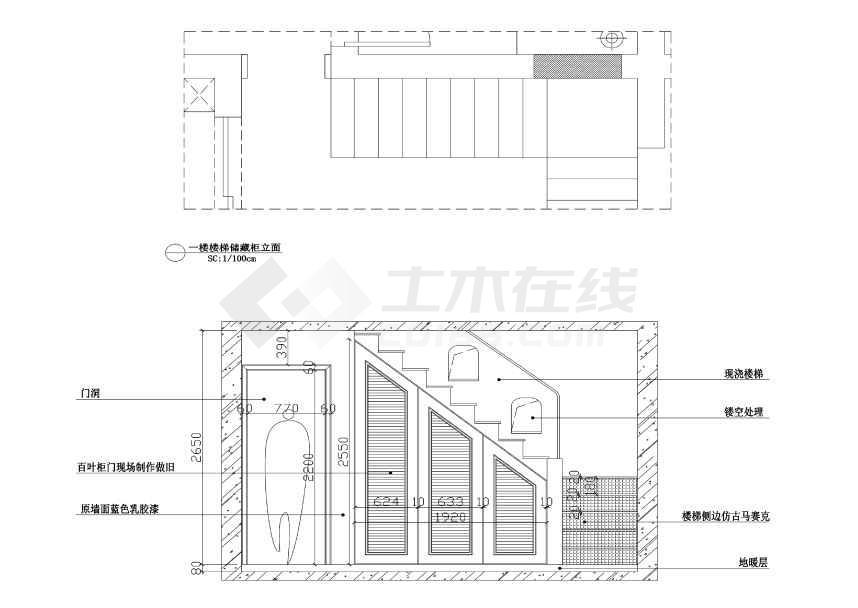 房屋施工设计图纸展示