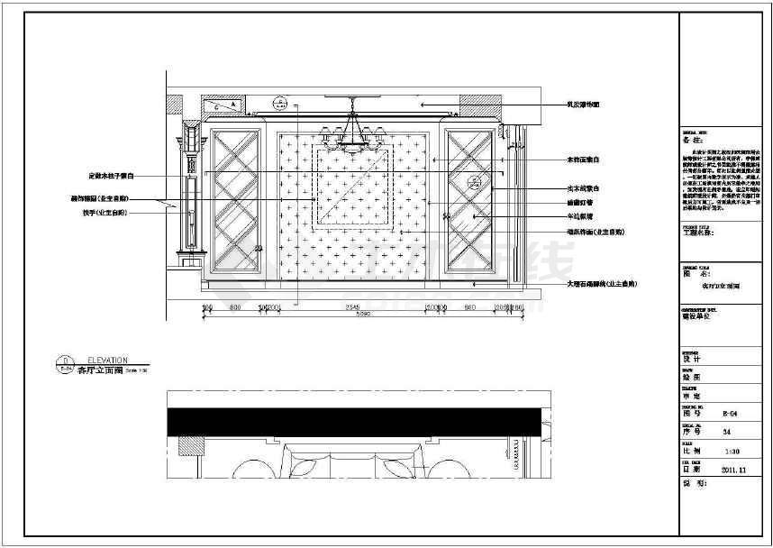 知名地产公司样板房三层别墅欧式奢华风格精装修全套图纸(含客厅和