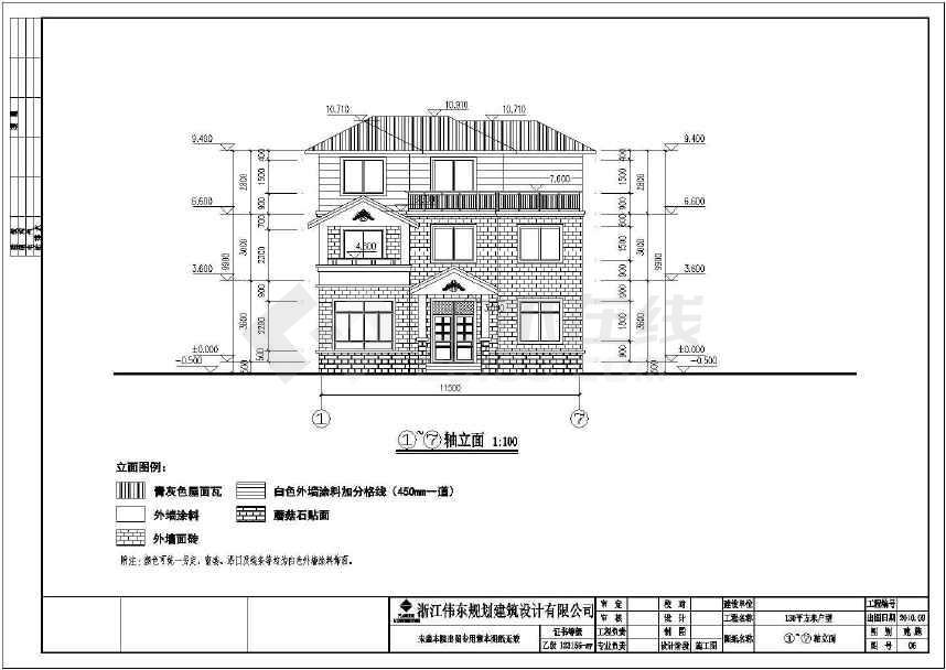 某3层独栋别墅建筑,全套,水电嘉园施工图结构双漆富别墅南京桥图片
