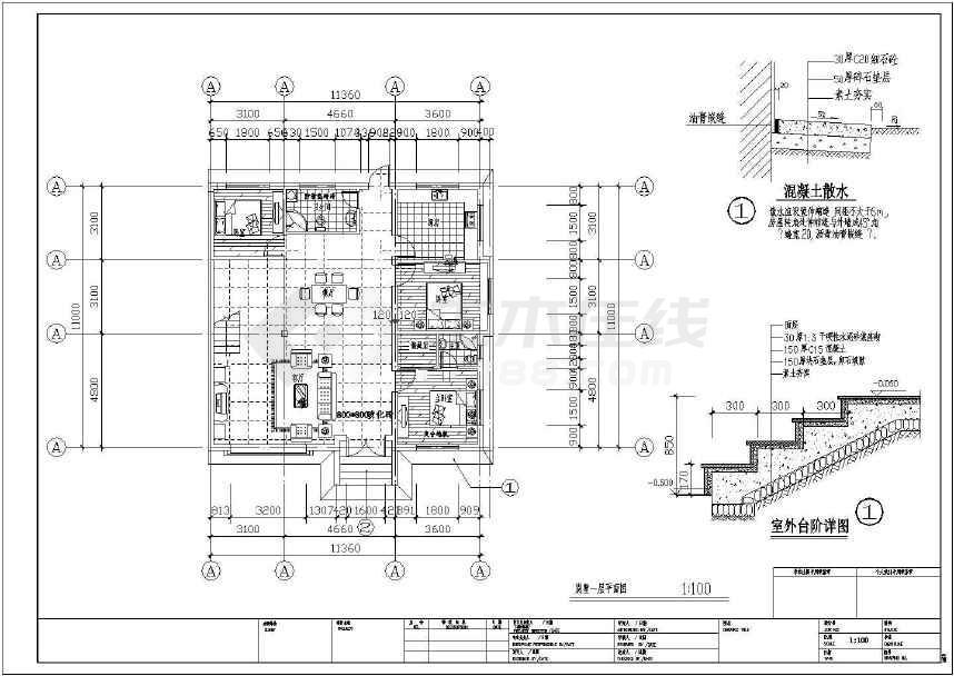 图纸 建筑图纸  别墅图纸  别墅设计图  二层砖混结构单家独院式别墅