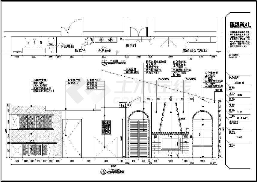 天花电路铺装图_现代风格四室两厅含小孩房住宅室内装修施工CAD图纸下载-土木在线