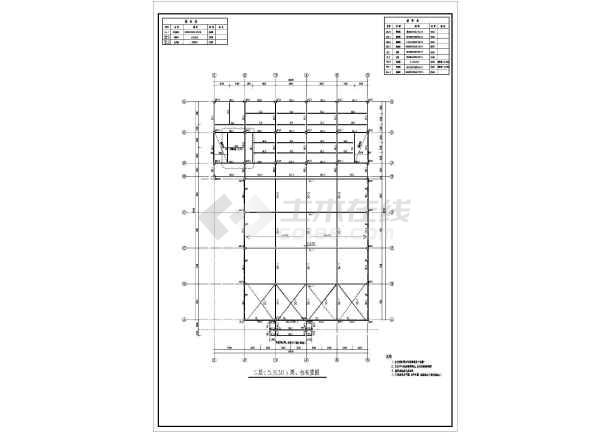 单层全钢框架结构综合楼结构施工图