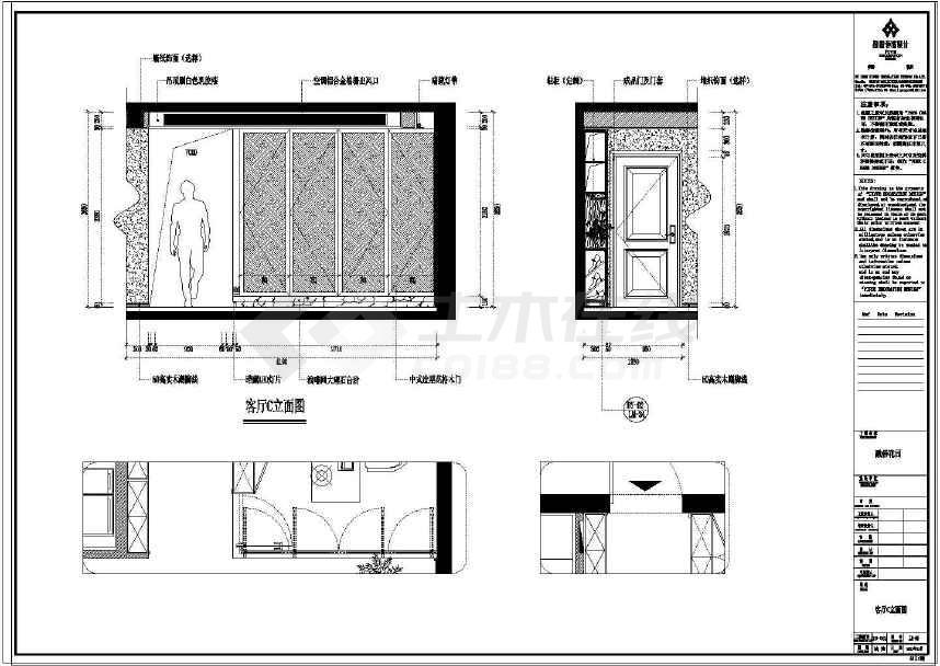 【福州】中式三室两厅室内装修施工图(附效果图)