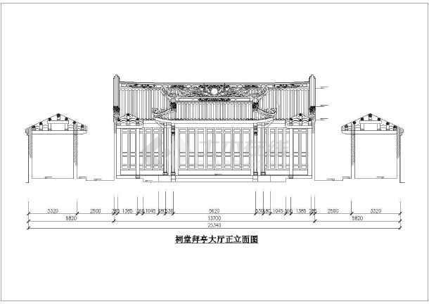西田某祠堂建筑施工方案设计图(含拜亭)