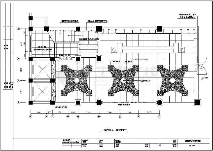 毕兹卡茶餐厅室内装修装饰工程cad图