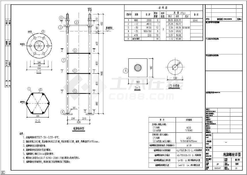 电路 电路图 电子 工程图 户型 户型图 平面图 原理图 858_608
