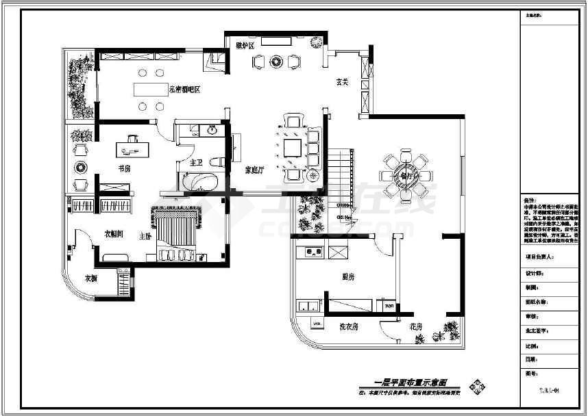 室内装修设计施工cad图(含效果)   图纸包含了1-2层(空调定位图,原始