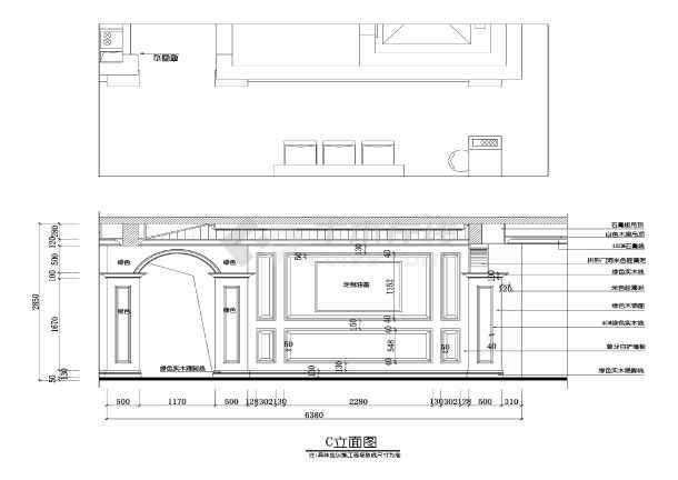【江苏】南通平层英式构件田园190平米四室两图库中式cad风格图片