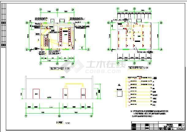 家具设计图纸三视图展示
